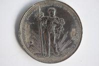 Médaille tir Eidg. Schützenfest in Basel 1879 Suisse