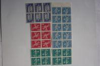 Blocs Timbres Suisse histoire postale se-tenant 1960 neufs