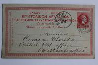2 Entiers Postaux Grèce cachet Constantinople 1893-1898