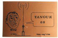 Carte postale QSL Radio Amateur Suisse Yanouk 68
