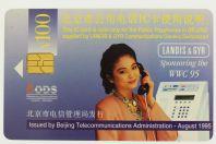 Télécarte à puce Trialcard World Conference on Women Beijing 1995 Chine