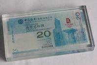 Billet Hong Kong 20 Dollars Beijing 2008 Jeux Olympiques sous verre
