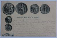 CPA Grèce Souvenir d'Athènes Monnaies grecques