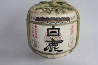 Baril de Saké japonais 1,8 L