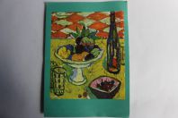 Menu restaurant Paquebot France 1965 Fleurs et Fruits Limouse