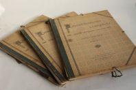 Gravures BERTIN & COMPAGNON Ameublements Meubles Art nouveau