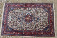 Ancien tapis soie Iran