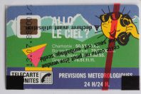 Télécarte à puce France Allo le ciel 120U 1988 NSB