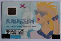 Télécarte à puce France News Lorraine 1989 NSB