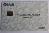 Carte à puce China Telecom E-Commerce demonstration card 1999