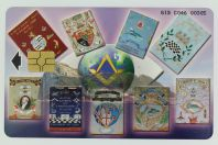 Télécarte à puce Several Cards Of The Grand Lodge Gibraltar