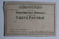 Carte Poste Impériales Ottoman avec réponse payée non utilisée
