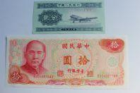 Anciens billets Chine Asie