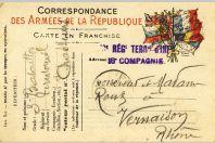 Correspondance des armées de la République Carte en Franchise 1915 Militaria Guerre