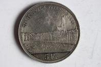 Pièce de monnaie 5 Fr tir fédéral Fribourg 1881