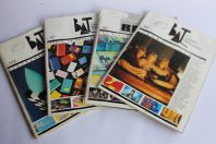 Lot revues Bat L'aventure de la communication magazines 1986/88