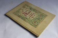 Manuscrit Mlle Sequin Externat filles Genève parchemin enluminé 1913