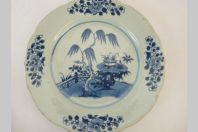 Assiette en Porcelaine CHINE