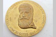 Médaille bateau Radetzky Bulgarie HRISTO BOTEV