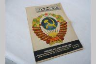 """Journal """" Tarantula """"  40e anniversaire de la Révolution  soviétique"""