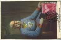 Carte-maximum Autriche N°113 - Kaiser Franz Joseph